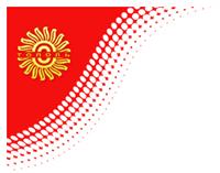 Партнер компании Неонмастер -  Торгово-развлекательный центр «Тополь»