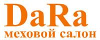 Партнер компании Неонмастер -  Меховой салон «Дара»