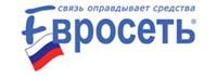 Партнер компании Неонмастер -  «Евросеть»
