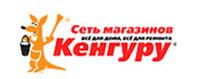 Партнер компании Неонмастер -  «Кенгуру»