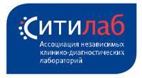 Партнер компании Неонмастер -  Ассоциация независимых клинико-диагностических лабораторий «Ситилаб»