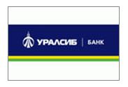 Партнер компании Неонмастер -  Банк «Уралсиб»