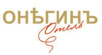 Партнер компании Неонмастер -  Гостиница «Онегин»