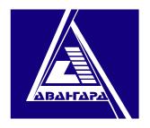 Партнер компании Неонмастер -  Торговый центр «Авангард»