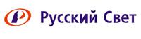 Партнер компании Неонмастер -  «Русский свет»