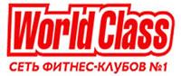 Партнер компании Неонмастер -  Фитнес-центр «World Class»